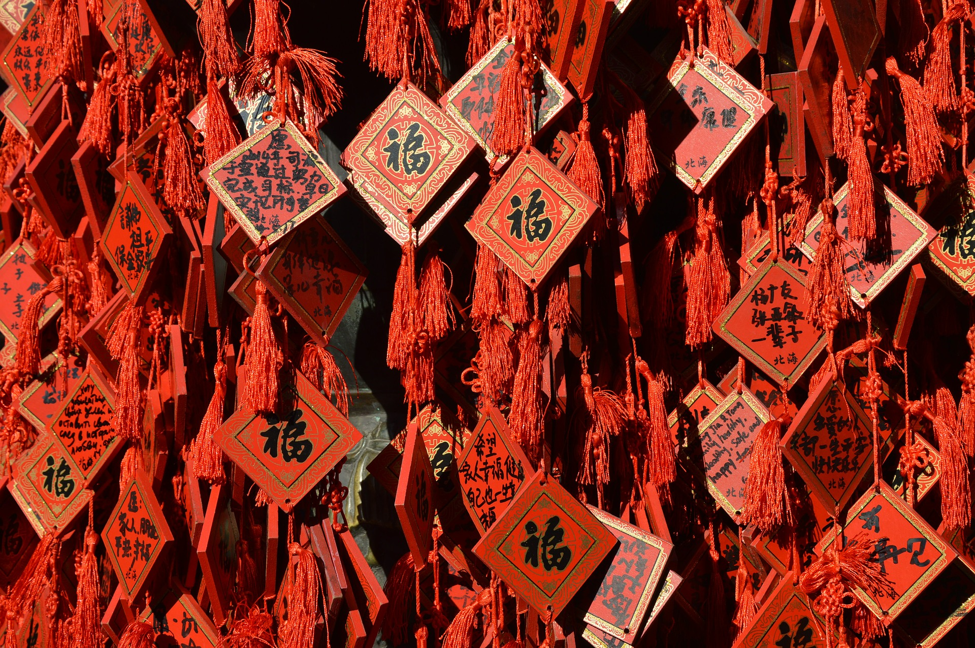 Chinese characters for health, luck and wealth